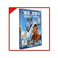 Ice Age 4: Continental Drift(DVD)Audio :Chinese/English/Portuguese/Spanish [並行輸入品]