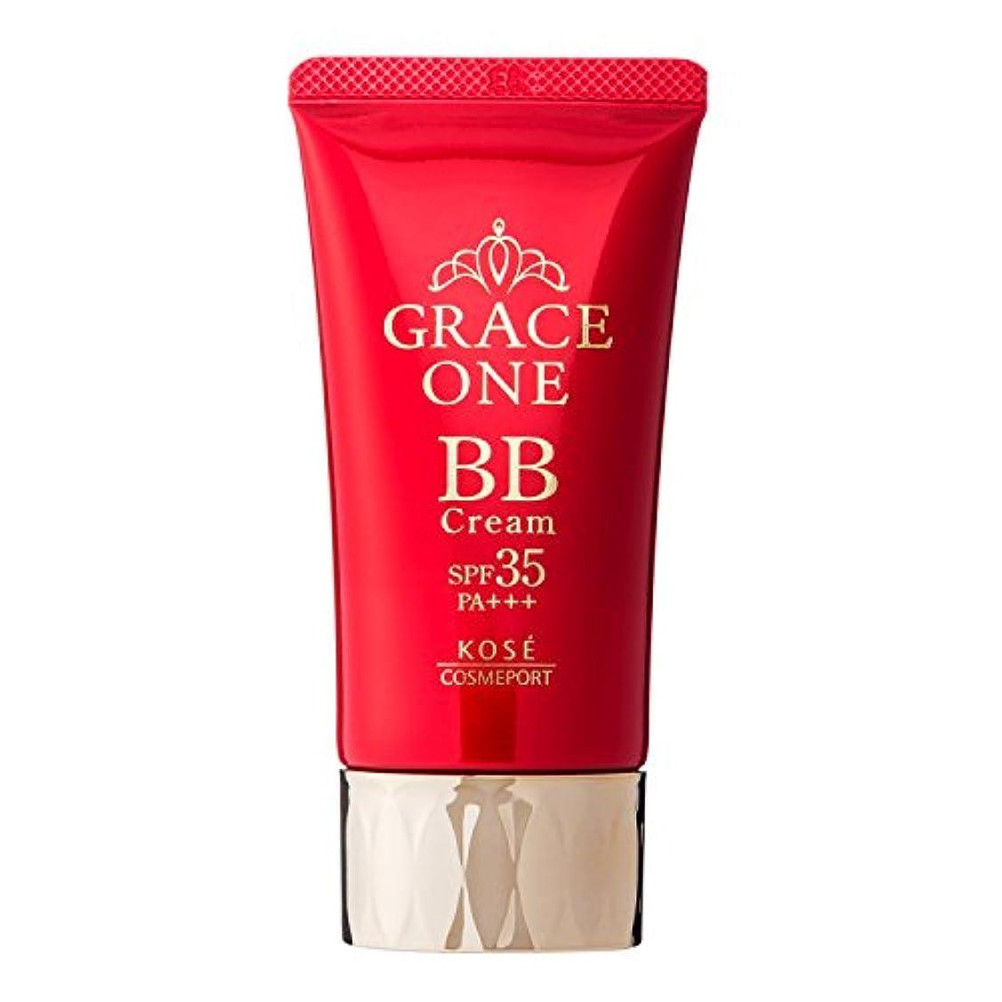影響力のある膿瘍淡いKOSE グレイス ワン BBクリーム 02 (自然~健康的な肌色)