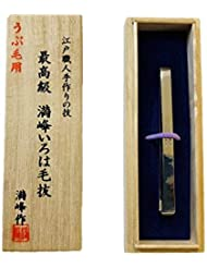 毛抜き(産毛抜き)大 倉田満峰作 90ミリ ミラー(ツヤ有)