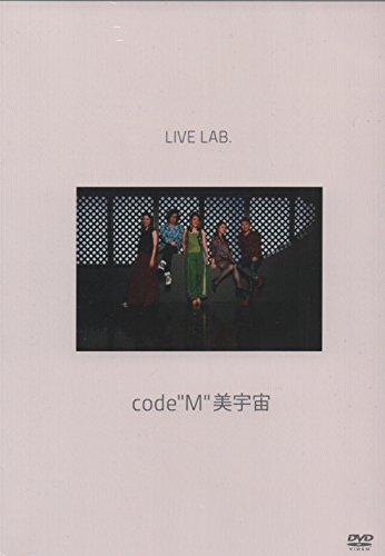 "Live Lab. code""M"" 美宇宙 [DVD]"