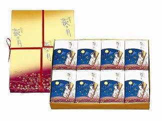 萩の月 (8個入) 菓匠三全 仙台銘菓