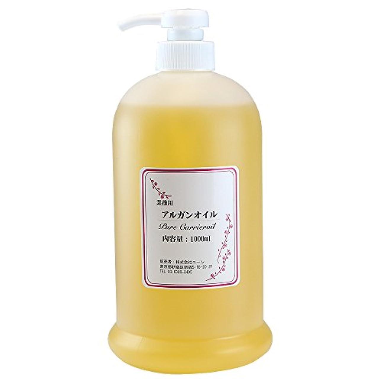 お風呂未知の一般アルガンオイル 1000ml(業務用):マッサージオイル