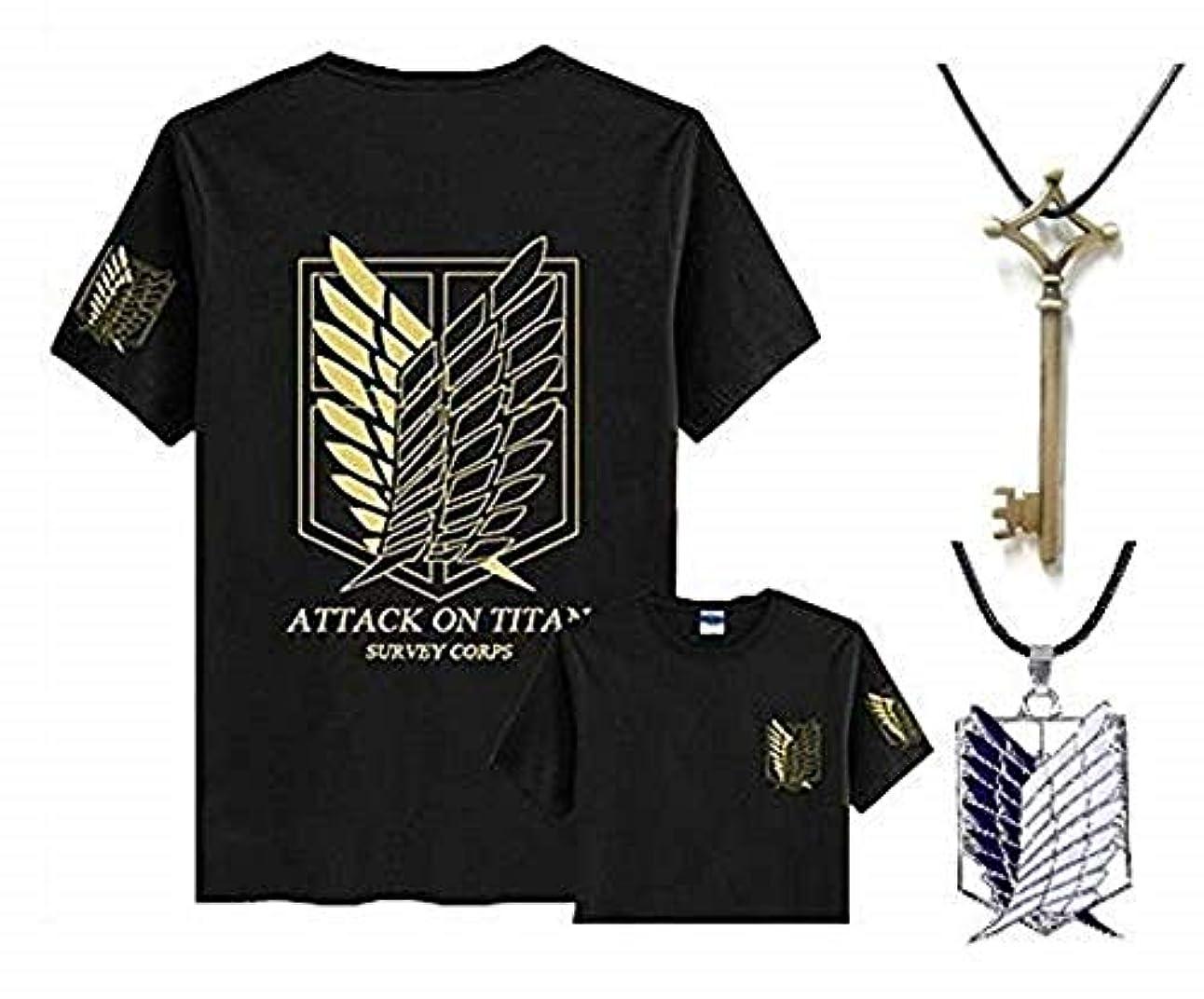 ミネラル優雅なスティックEntregando amor e paz 進撃の巨人 シャツ+地下室の鍵+ネックレス 3点セット コスチューム 調査兵団 自由の翼 (XL, 金)