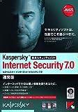 Kaspersky Internet Security 7.0 通常版