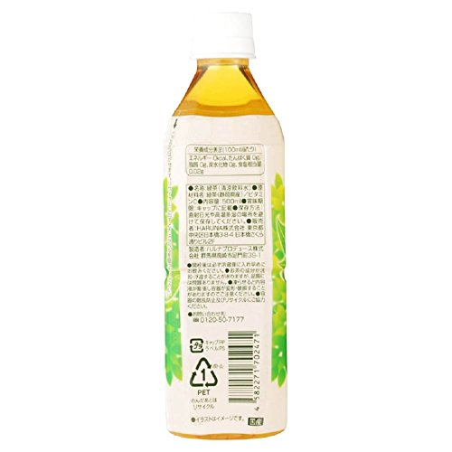 【Amazon.co.jp限定】HARUNA 緑茶(静岡県産茶葉100%使用) 500ml×24本
