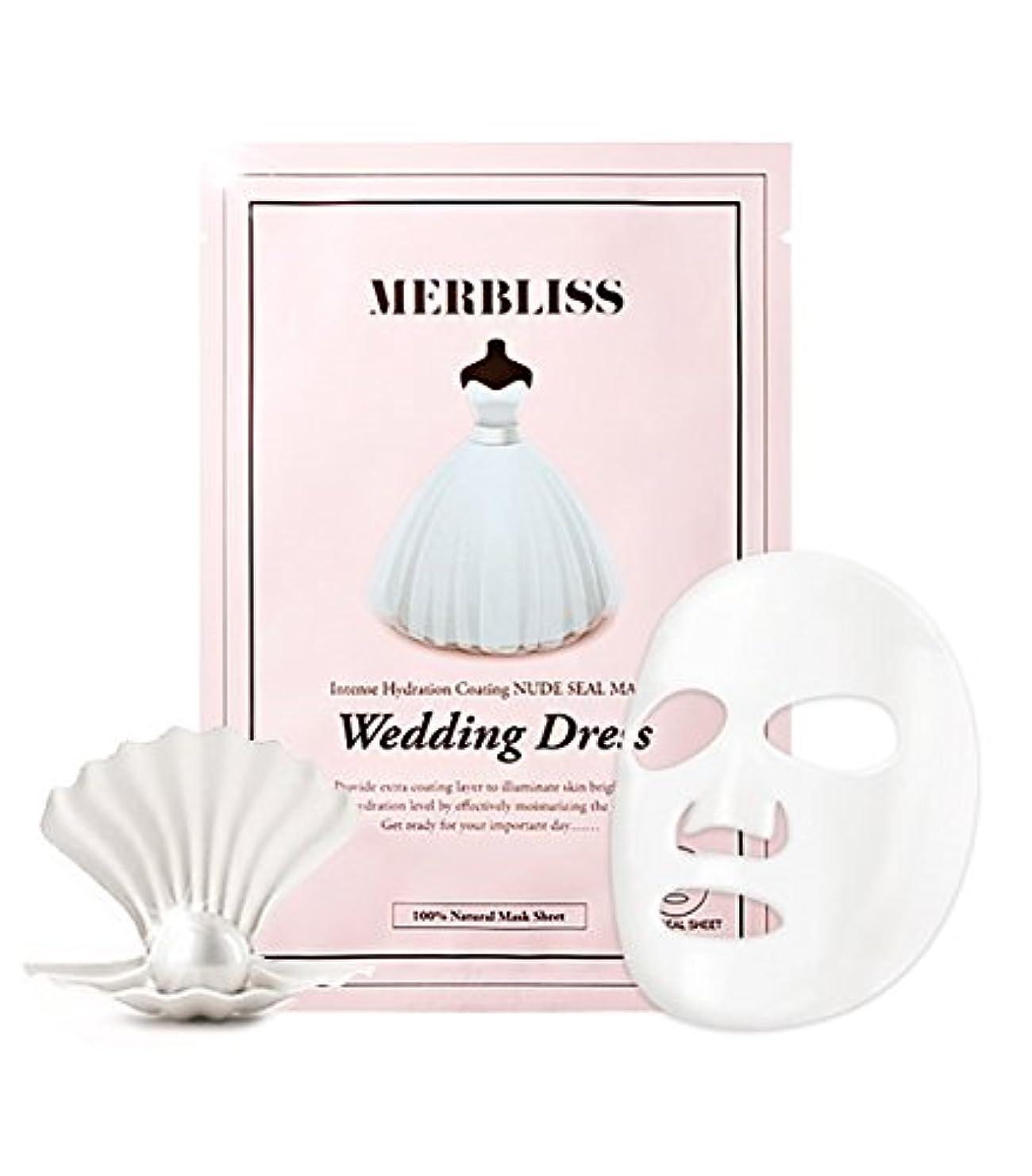 一部キリンラベ[Merbliss]ウェディングドレスマスクシート5枚(Wedding Dress Mask Sheet 5ea Set)
