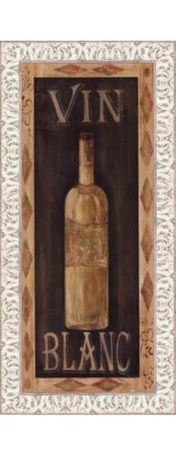 コンパニオン飛ぶ熟読Vin Blanc by Grace Pullen – 8 x 20インチ – アートプリントポスター LE_467954-F9711-8x20