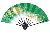 舞扇子 愛 1400 1528 色紙ちらし 赤ぼかし 9寸5分 黒塗骨 扇子箱入 踊り用 (緑)