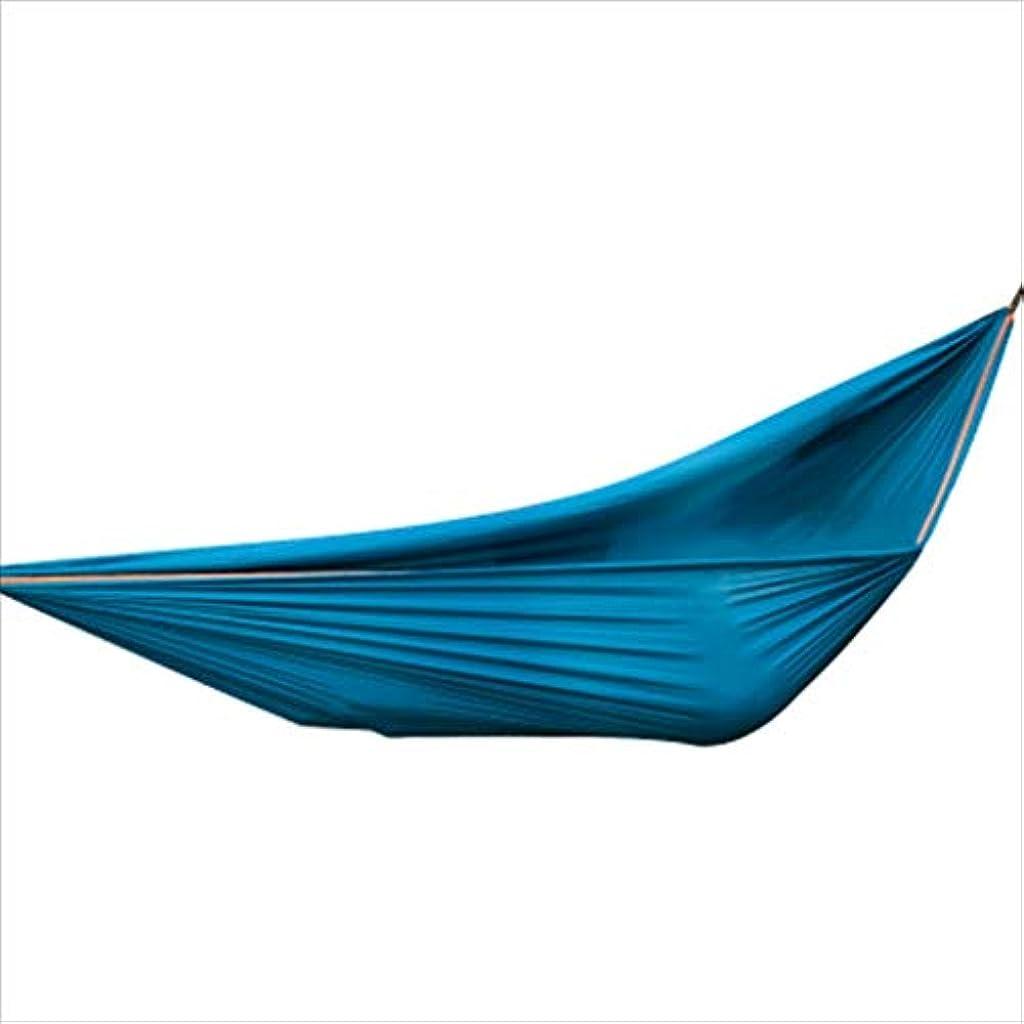 怠感エントリ保険をかけるZAQXSW-dc 屋外シングル怠惰なハンモック寮寮生ダブルキャンバススイング大人屋内家の寝椅子 (Color : Dark blue)