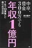原田 陽平 / 原田 陽平 のシリーズ情報を見る