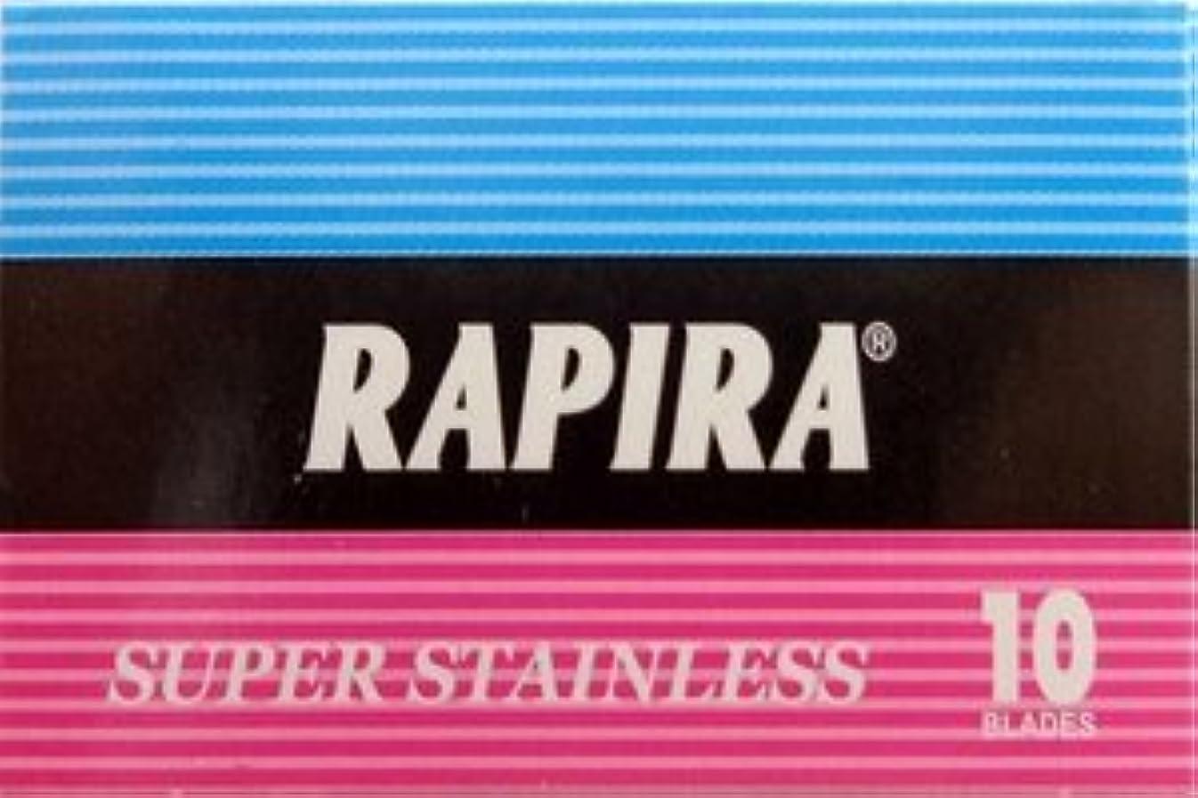 傷つきやすい事ブラウスRapira Super Stainless 両刃替刃 10枚入り(10枚入り1 個セット)【並行輸入品】