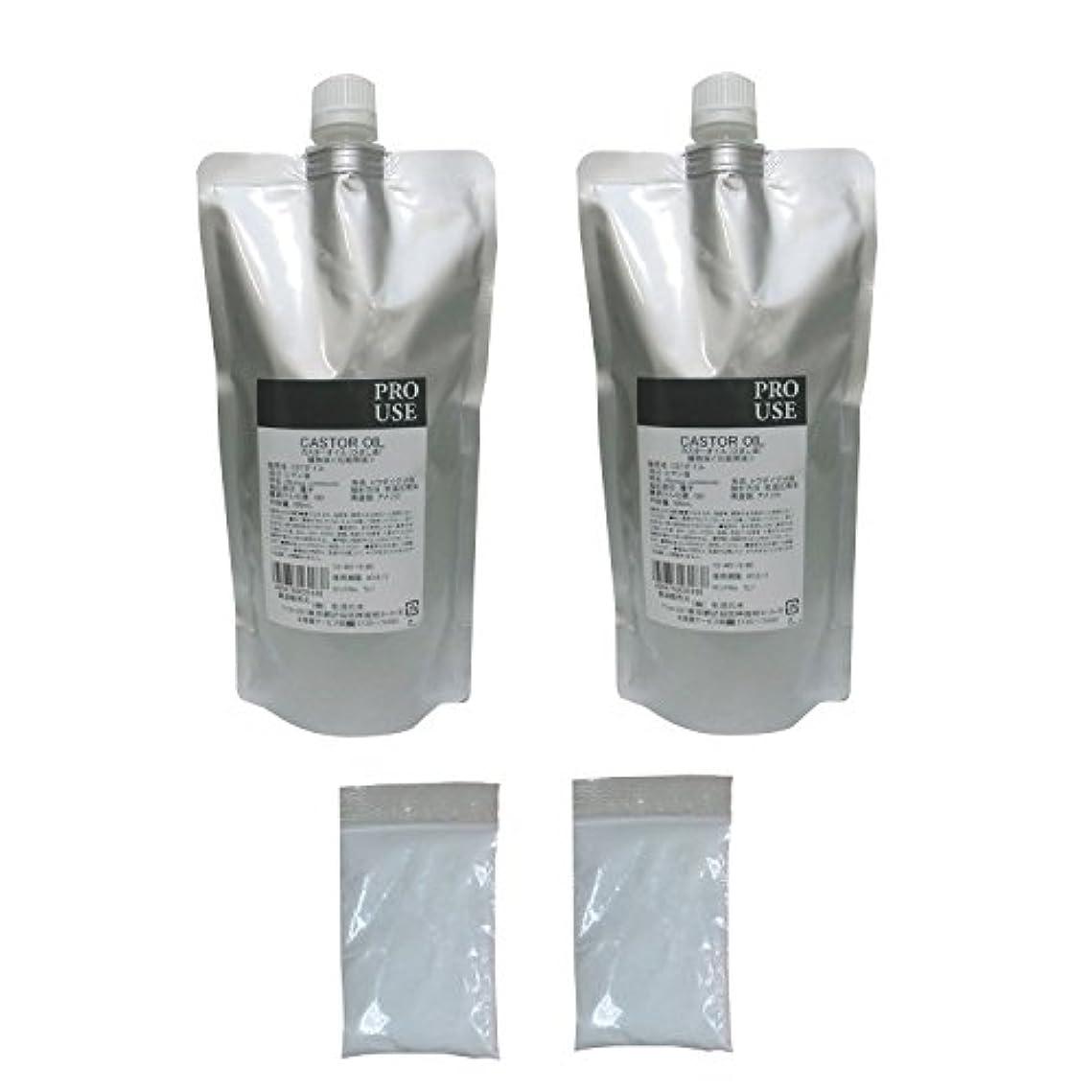 ゆり有効化バイバイカスターオイル ひまし油500ml 2個組 (重層2袋付)