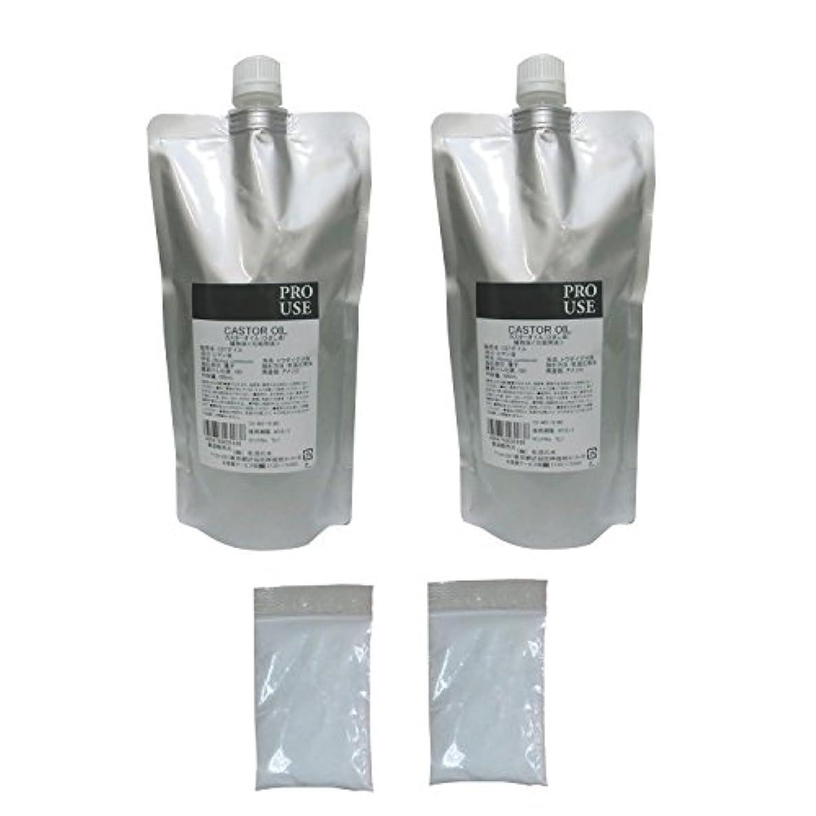 失道路を作るプロセス石鹸カスターオイル ひまし油500ml 2個組 (重層2袋付)