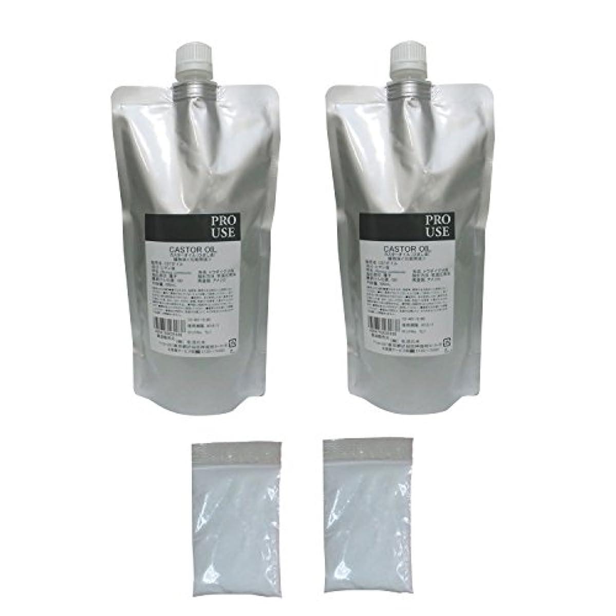 おんどりオープニング医薬品カスターオイル ひまし油500ml 2個組 (重層2袋付)