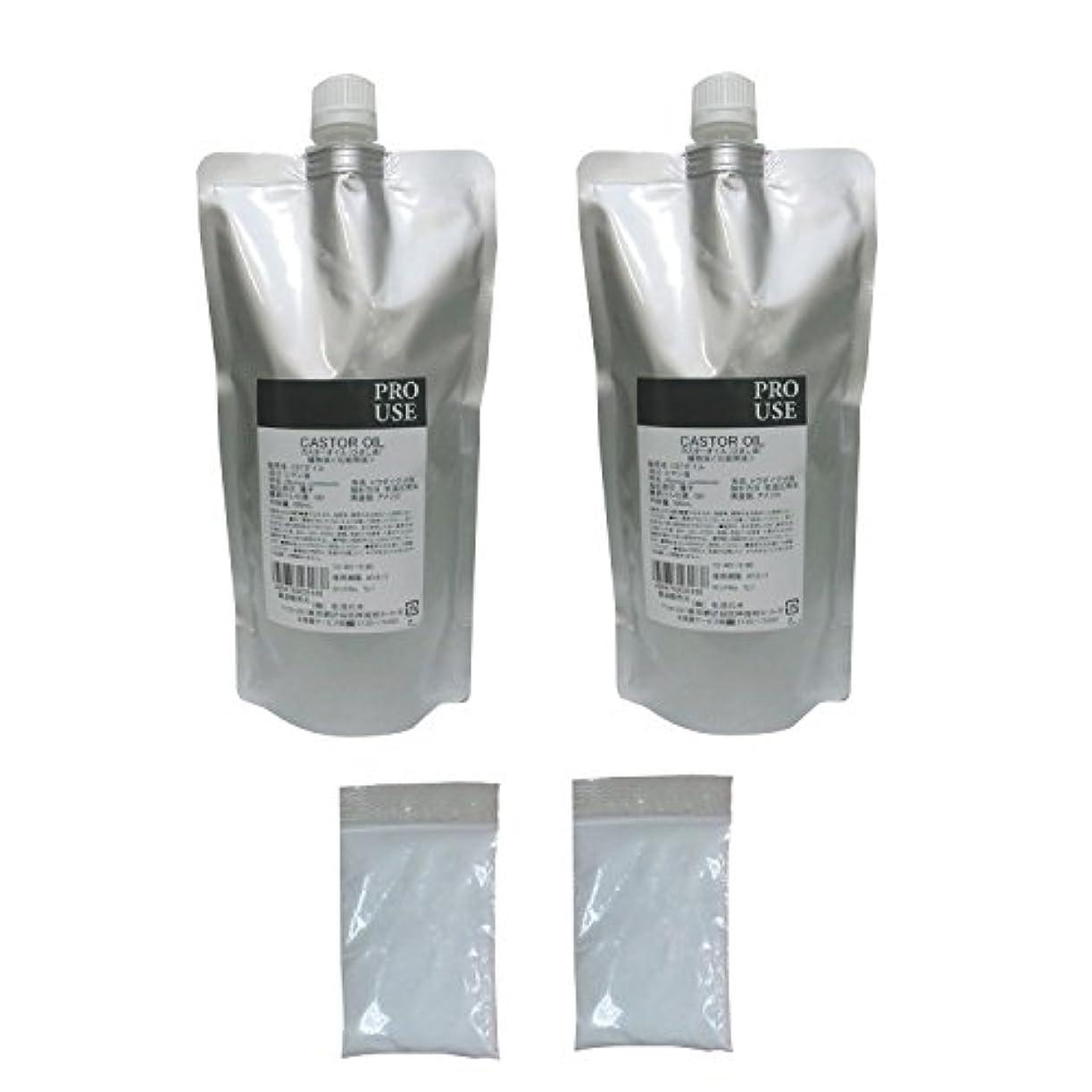 塗抹リーン意気消沈したカスターオイル ひまし油500ml 2個組 (重層2袋付)