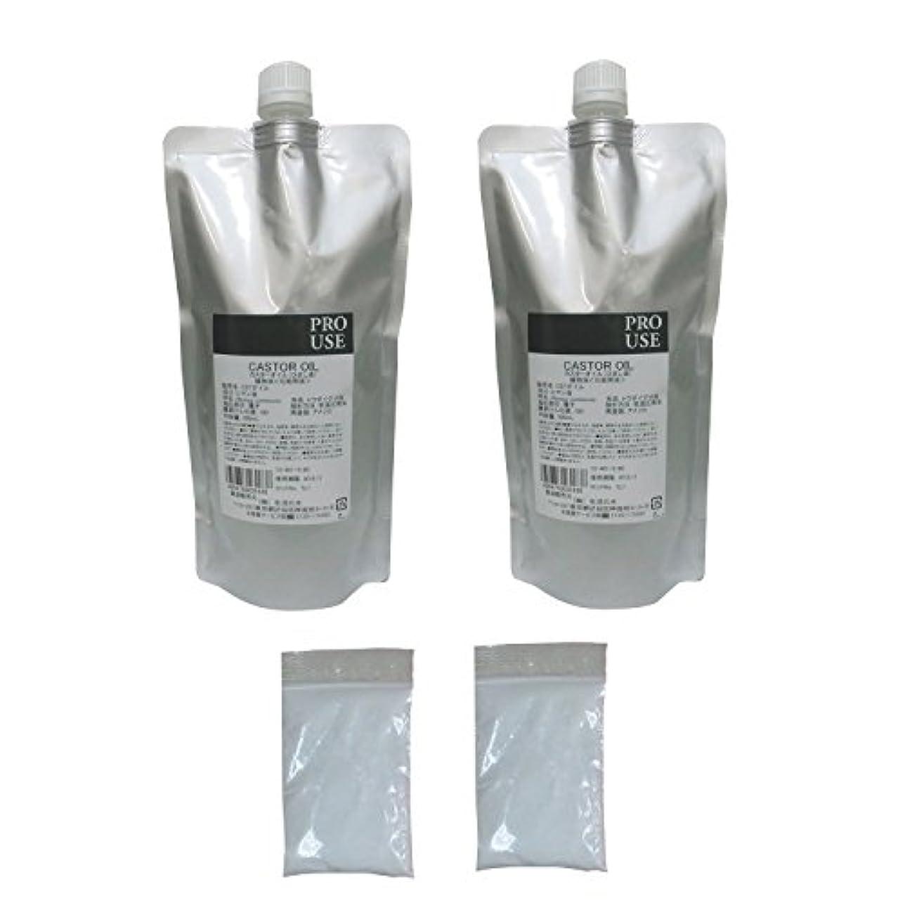 細断スポンジ異常カスターオイル ひまし油500ml 2個組 (重層2袋付)
