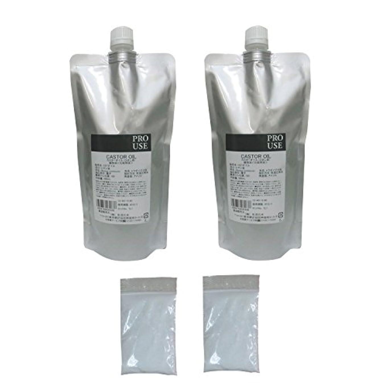 爬虫類ストラップ繊毛カスターオイル ひまし油500ml 2個組 (重層2袋付)