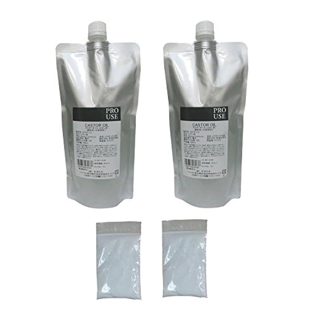 散髪新年程度カスターオイル ひまし油500ml 2個組 (重層2袋付)