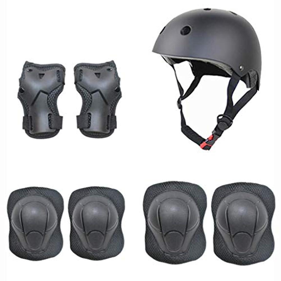 心理的に先住民ブラジャー保護具セット、セーフティパッド、肘手首ヘルメット、子供用サポートパッドマルチスポーツアウトドアアクティビティ(7個)
