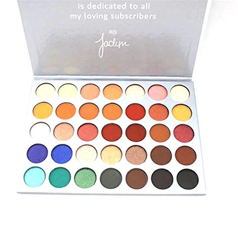 個人やサロンの使用のためのプロフェッショナル35色のハイ育てアイシャドウパレットパウダー修理化粧品ホームメイクアップビューティツール