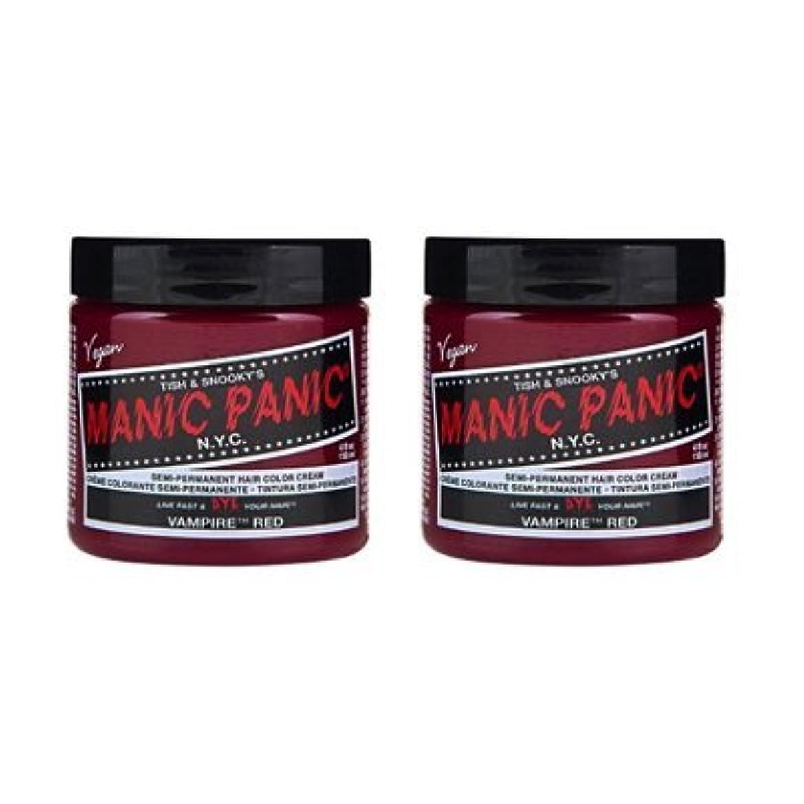 伝記速度策定する【2個セット】MANIC PANIC マニックパニック Vampire Red (ヴァンパイア?レッド) 118ml
