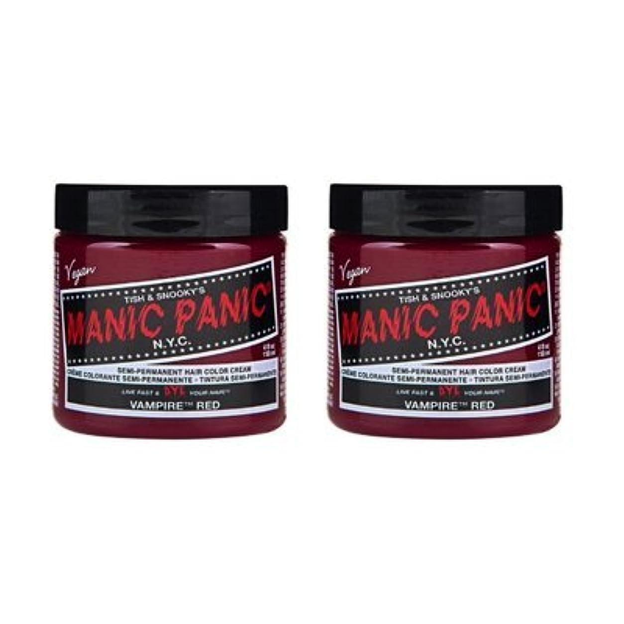 中止しますヒューマニスティックアーカイブ【2個セット】MANIC PANIC マニックパニック Vampire Red (ヴァンパイア?レッド) 118ml
