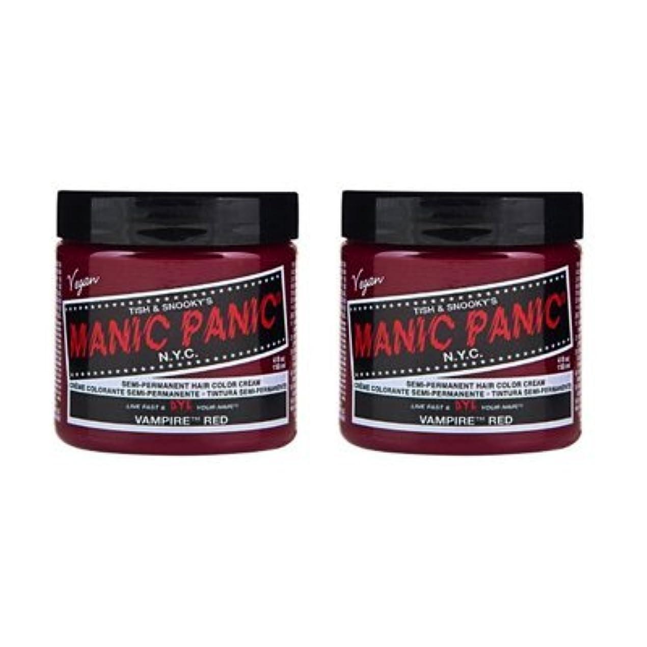 処方謙虚背が高い【2個セット】MANIC PANIC マニックパニック Vampire Red (ヴァンパイア?レッド) 118ml