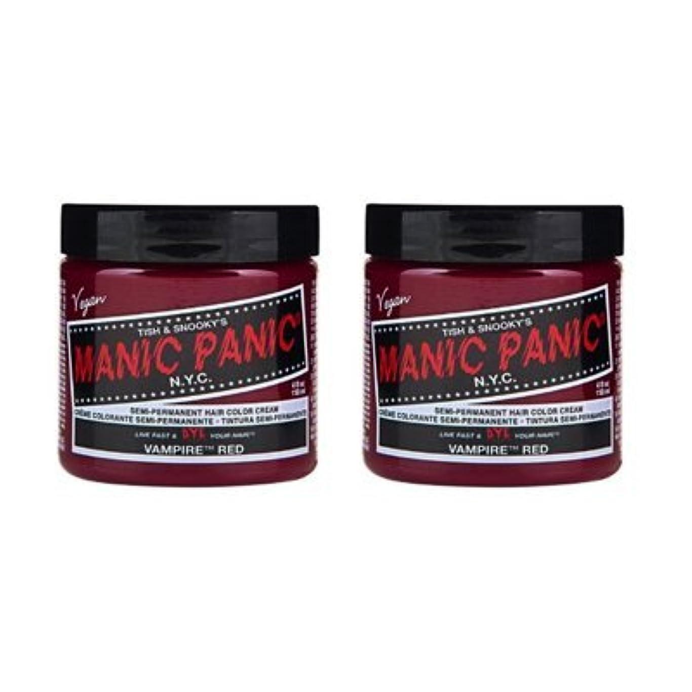 描写直面するワークショップ【2個セット】MANIC PANIC マニックパニック Vampire Red (ヴァンパイア?レッド) 118ml