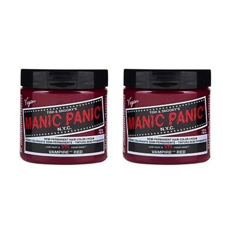 クリア平日袋【2個セット】MANIC PANIC マニックパニック Vampire Red (ヴァンパイア?レッド) 118ml