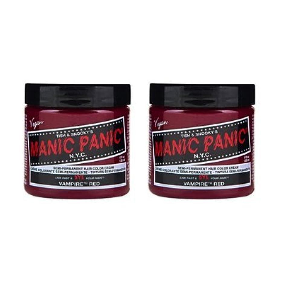 アトム人柄有名な【2個セット】MANIC PANIC マニックパニック Vampire Red (ヴァンパイア?レッド) 118ml