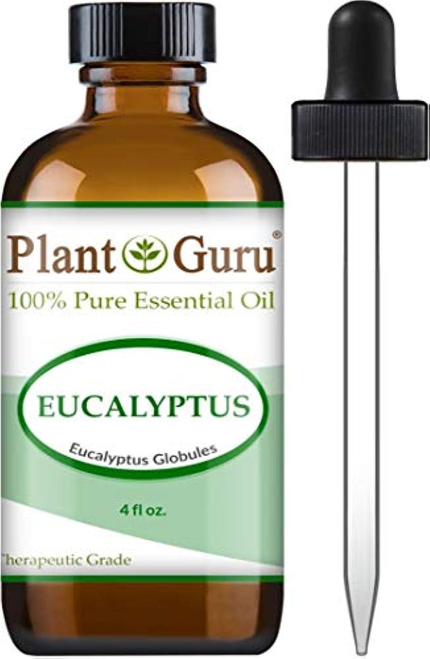 リングバックソロはぁEucalyptus Essential Oil. HUGE. (4 oz.) 100% Pure, Undiluted, Therapeutic Grade. With Glass Dropper by Plant Guru
