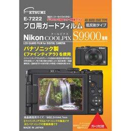 エツミ プロ用ガードフィルムAR Nikon COOLPIX...