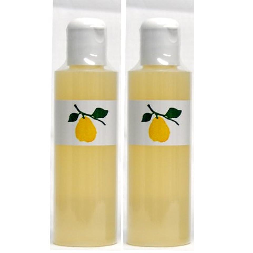 慰めむしゃむしゃヒープ花梨の化粧水 200ml 2本セット
