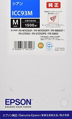 EPSON インクカートリッジ ICC93M シアン
