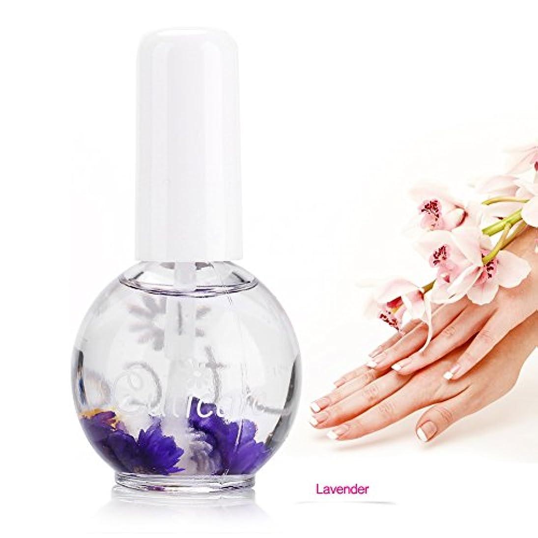 騒乱嘆く大理石ネイル栄養オイル、ネイル栄養オイルネイルキューティクルオイル処理栄養ツールナチュラルドライフラワー(Lavender)