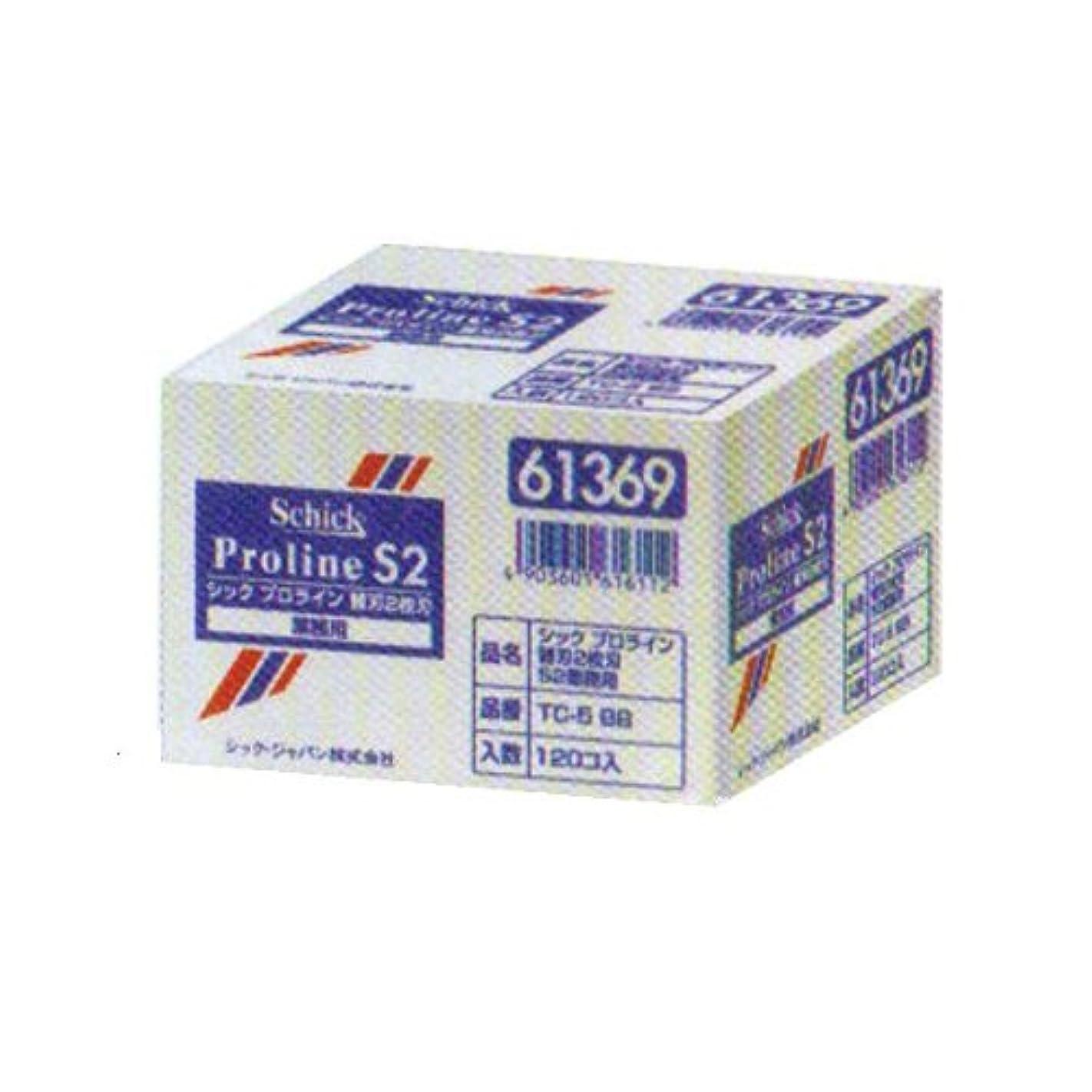 ファセット省略ホールドシックプロラインカエバ S2(ギ)120コ