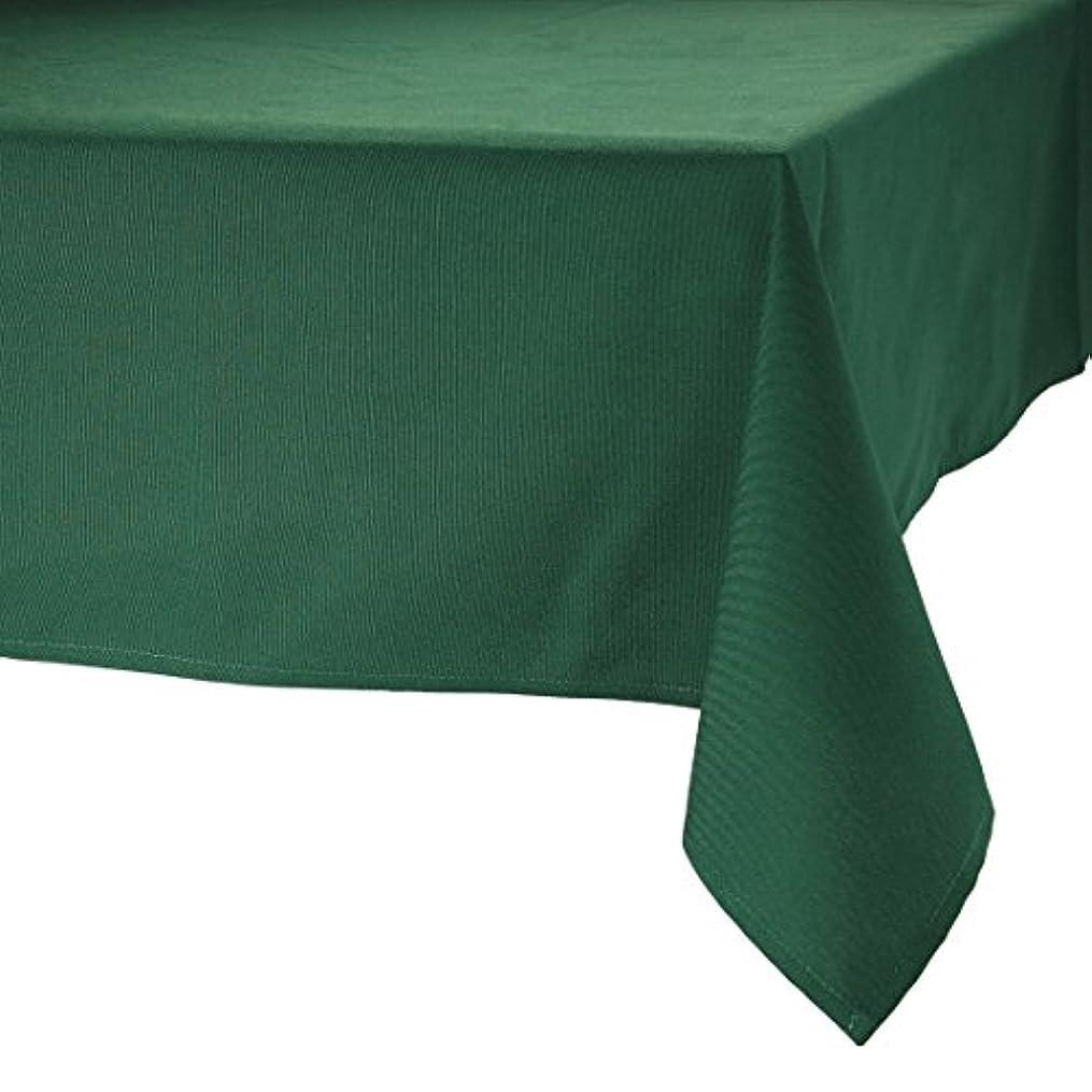 石鹸欲求不満正統派MAJEST(マジェスト) テーブルクロス 長方形150cmx260cm 布地 フォレストグリーン 無地 繋なし 吸水タイプ