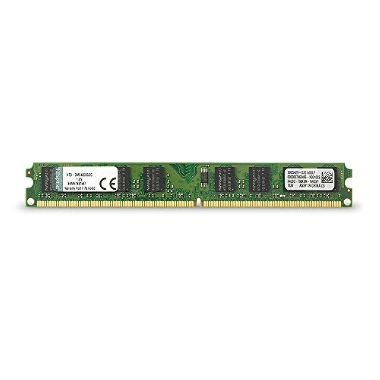 驚いたことにバスケットボールワーディアンケースキングストン Kingston メモリー 800MHz 2GB CL6 Module KTD-DM8400C6/2G 永久保証