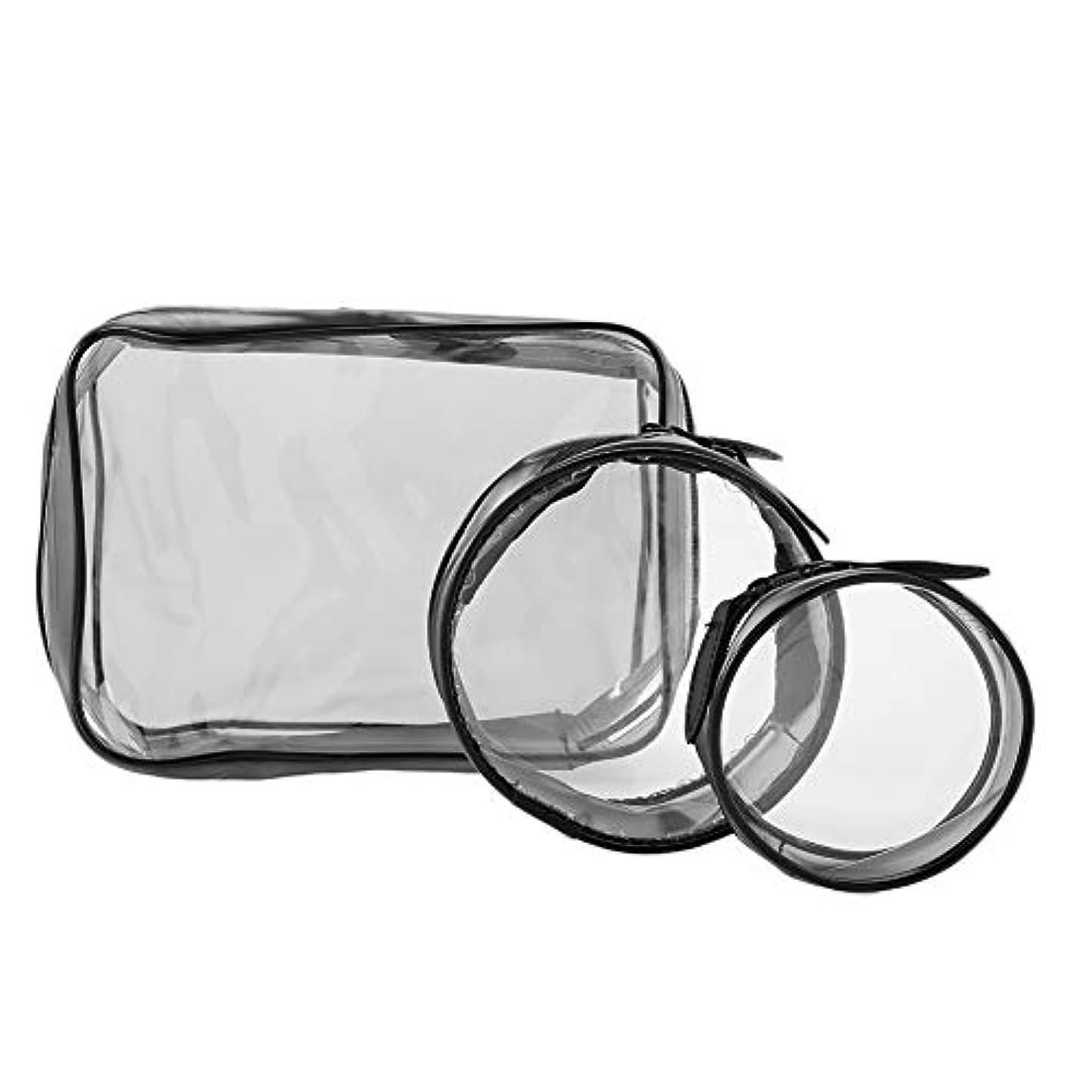 いっぱい省唇化粧ポーチ、携帯旅行収納バッグ シンプル 透明メイクバッグ 大容量 防水 円形 ラスナーデザインツアーバッグ(スリーピーススーツ)