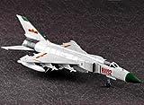 """1/72 中国軍 シェンヤン F-8II """"フィンバック"""