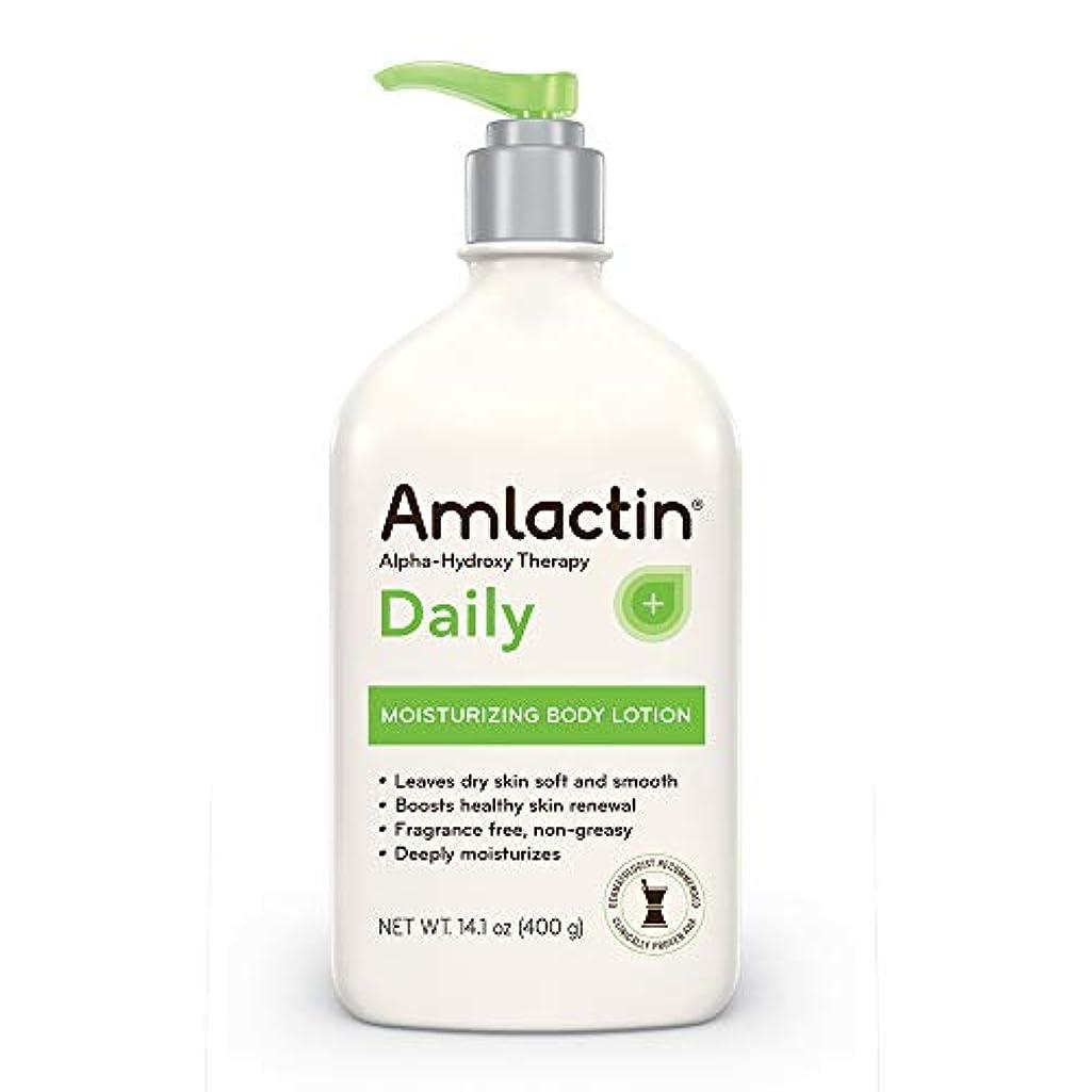 ミュウミュウ広大なしないでくださいAmLactin 12% Moisturizing Lotion - 14 oz (400 gm)