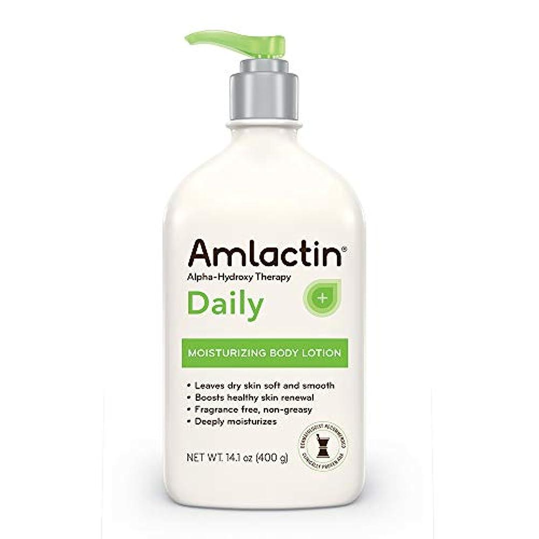 曇った思慮のないブレンドAmLactin 12% Moisturizing Lotion - 14 oz (400 gm)