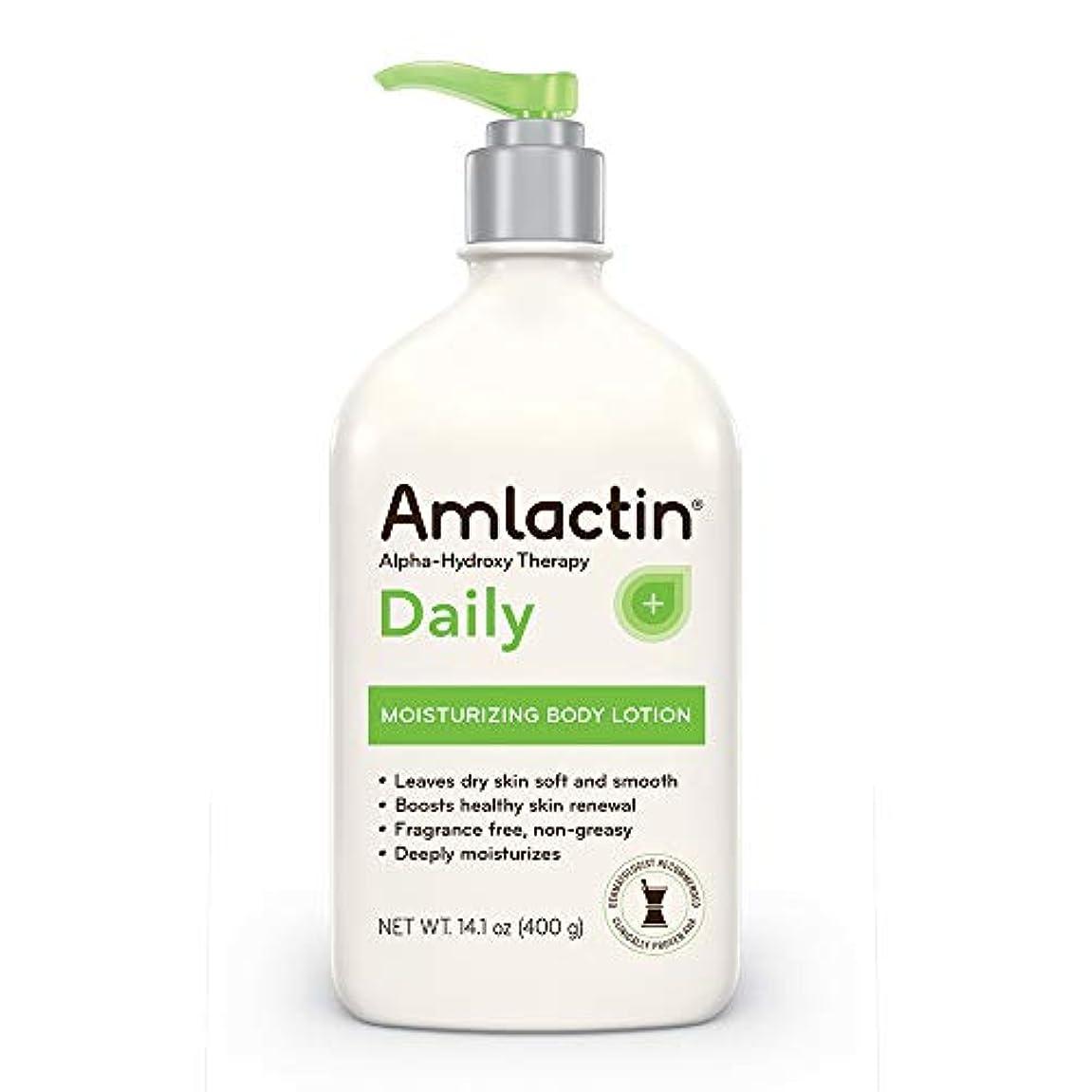 知覚する兵士叫ぶAmLactin 12% Moisturizing Lotion - 14 oz (400 gm)