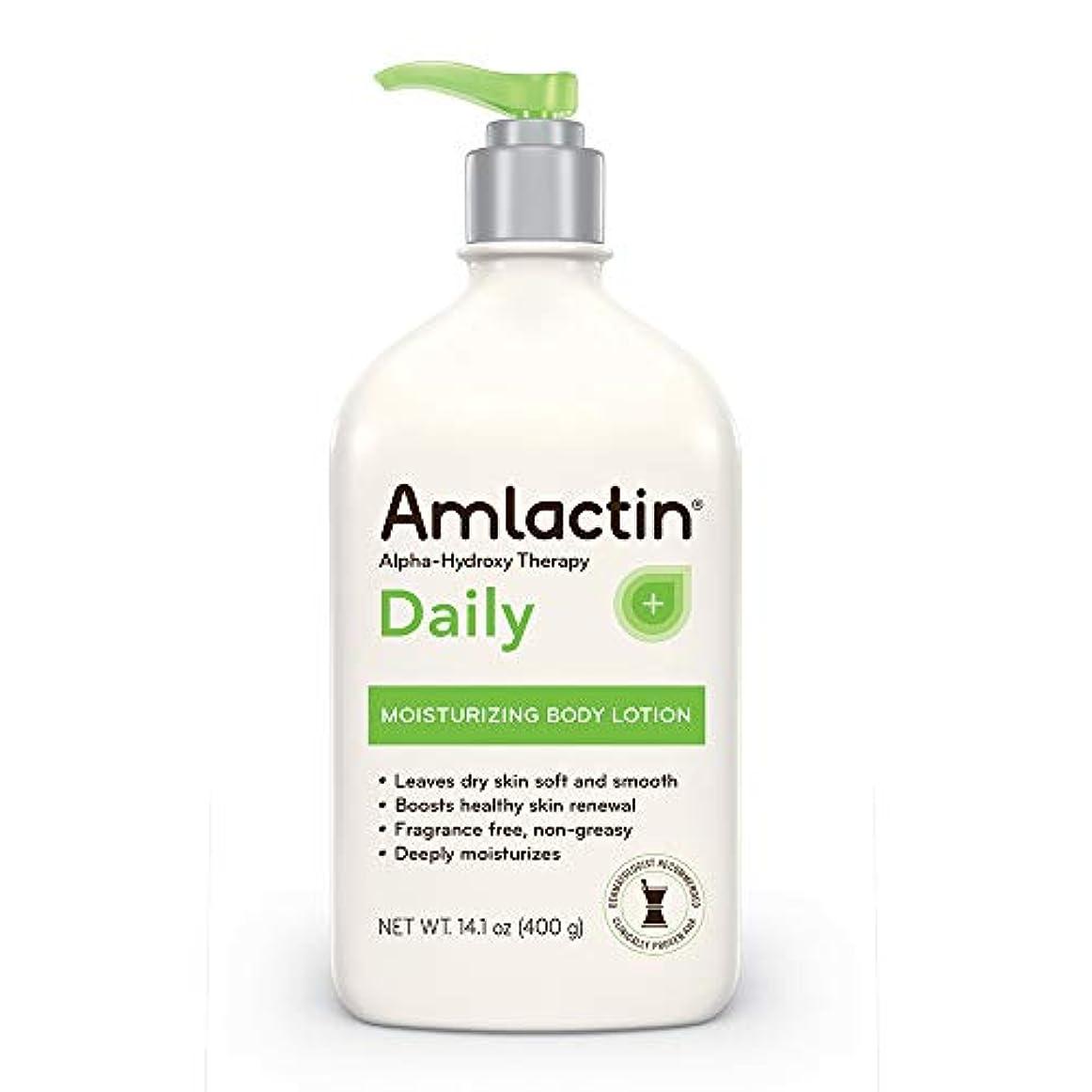 ネイティブ透けて見える優先権AmLactin 12% Moisturizing Lotion - 14 oz (400 gm)