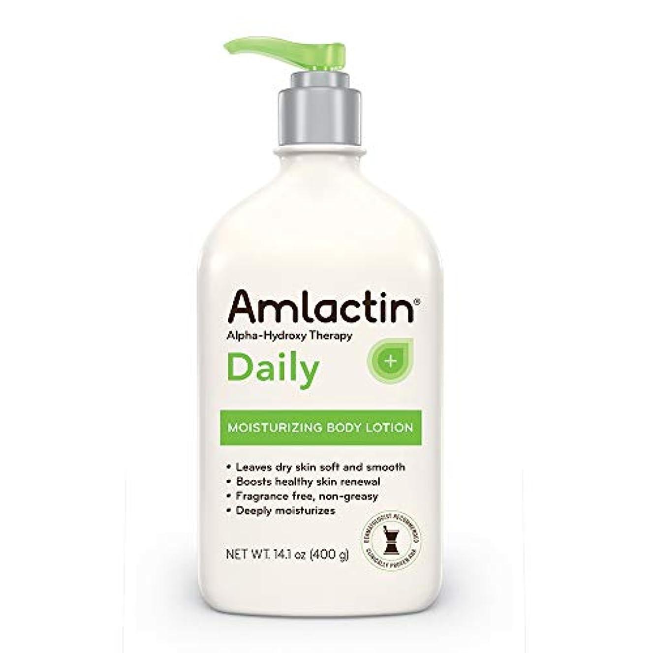 タオル日光一緒にAmLactin 12% Moisturizing Lotion - 14 oz (400 gm)