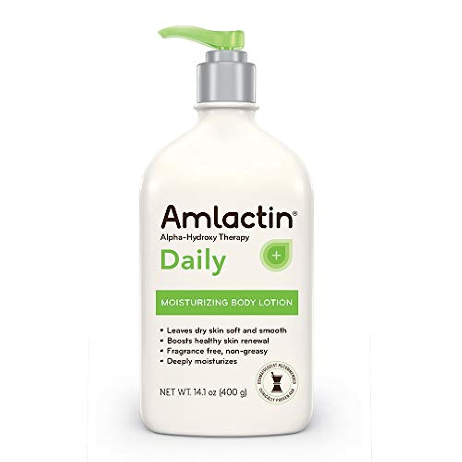 どこでも教授元気なAmLactin 12% Moisturizing Lotion - 14 oz (400 gm)