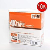マジックテープ アラコー 面ファスナー AKテープ粘着付 50mm幅X5m 白 メス AK-10 (10個セット)