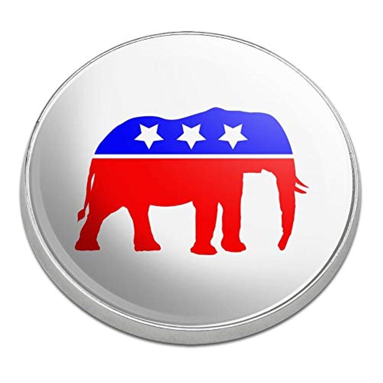 ヒョウ祭り過去共和党象GOP保守アメリカ政党ゴルフプレミアムメタルゴルフボールマーカー
