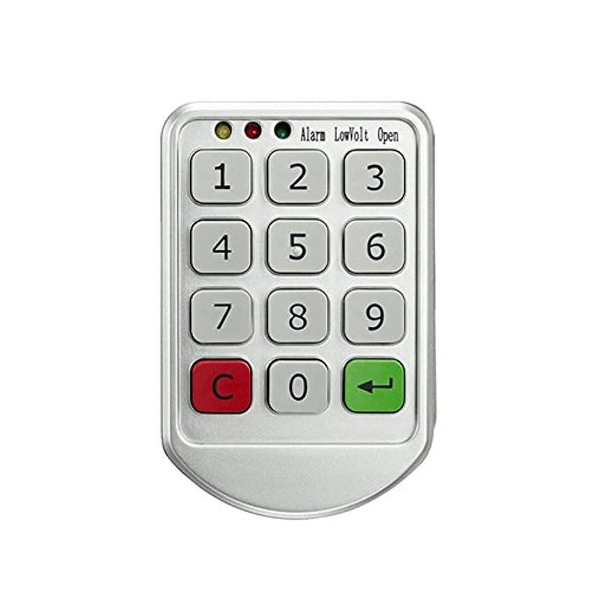 省略疲労プレーヤーLiebeye ロック 暗証番号 キャビネットドア 引き出し コードロック用 電子 デジタル 番号 キー パッド パスワード コンビネーションロック