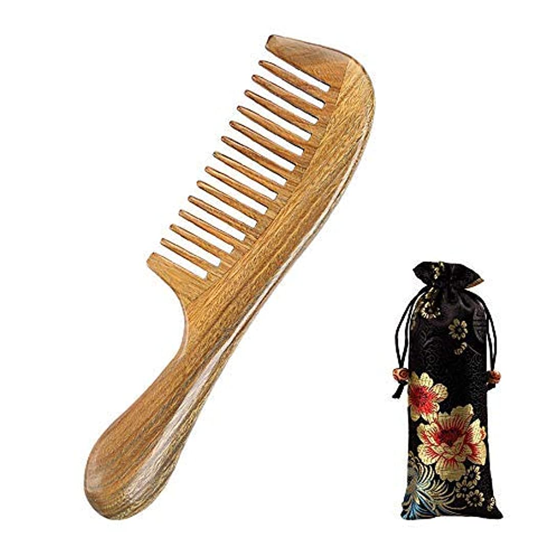 奨学金インターネット建設Wood Hair Comb, B-MyDreams Natural Green Sandalwood No Static Handmade Wooden Comb [並行輸入品]
